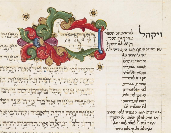 MS. Canonici Or. 62 fol. 80v