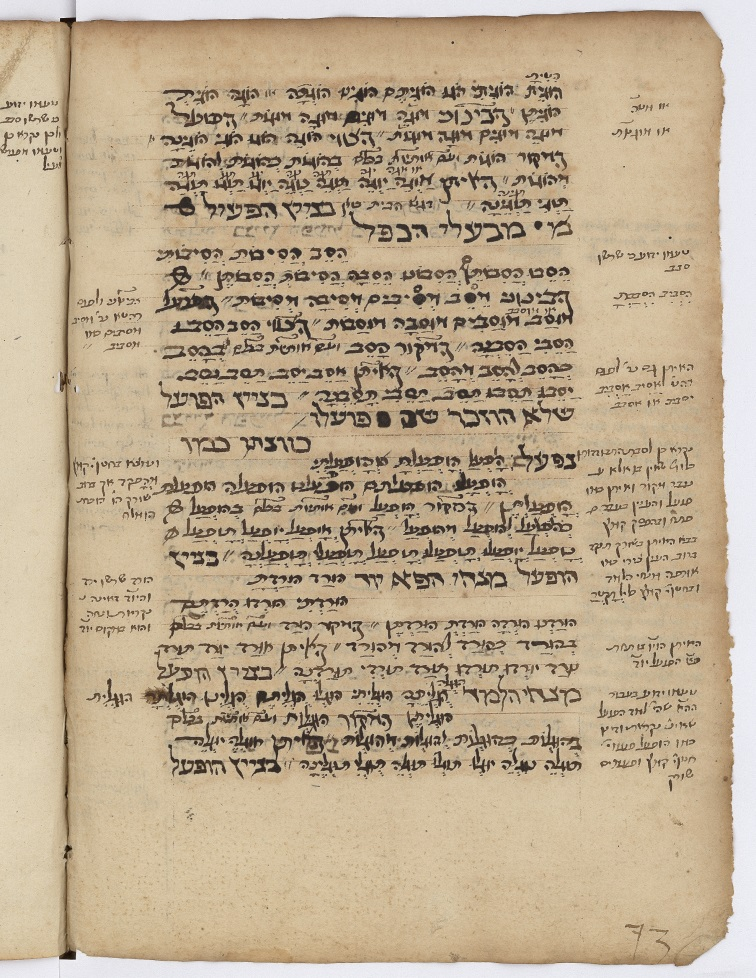 Vat. ebr. 296, f. 88v acquired with book cradle