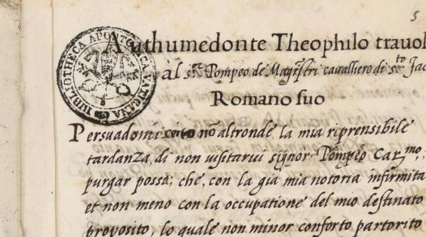 latin manuscripts polonsky foundation digitization project