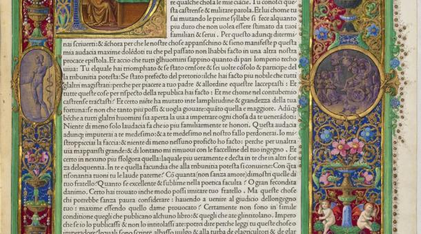 Arch. G c.6, fol. 5r