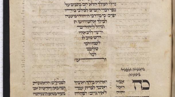 MS. Canon. Or. 136 fol. 287r
