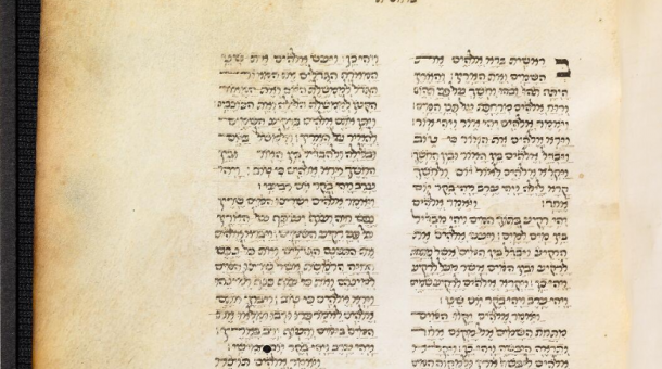 MS. Canon. Or. 22 fol. 11r