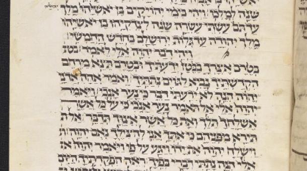 MS. Canon. Or. 55 fol. 81r