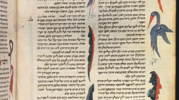 MS. Canon. Or. 73 fol. 110v