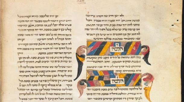 MS. Canon. Or. 73 fol. 3v