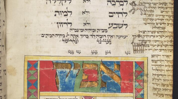 MS. Laud Or. 321, fol. 91v