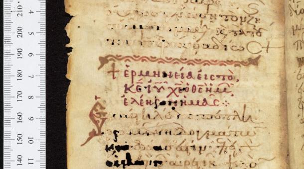 MS. Barocci 15, fol. 391v