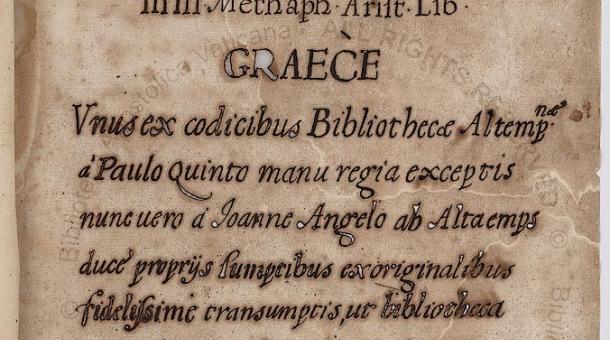 Ott. gr. 121 f. IIr