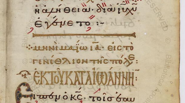 Ott. gr. 175 f. 4r