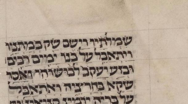 ruling, fol. 31v